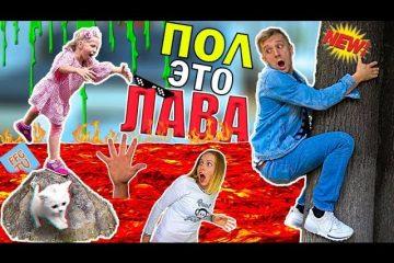 KLIP-POL-ETO-LAVA-FFGTV-Reaktsiya-igrovyh-momentov-Floor-is-Lava-Song