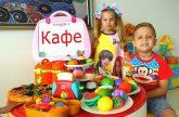 Roma-i-Diana-igrayut-v-Kafe-Kids-Pretend-Play-with-kitchen-toys