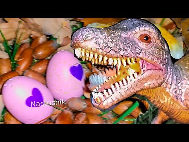 NASTYA-I-DINOZAVRY-Gigantskij-dinozavr-napal-na-yajtsa-dinozavra-Park-dinozavrov-dinosaurs
