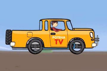Bolshaya-sborka-Dlya-samyh-malenkih-Avtomobil