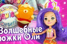 Neobychnye-syurprizy-i-volshebnye-igrushki-dlya-detei-Igrushkin-TV