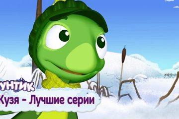 Kuzya-Luchshie-serii-Luntik-Sbornik-multfilmov-2018