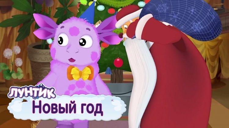 Novyj-god-Luntik-Sbornik-multfilmov-2018