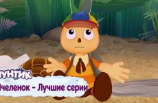 Pchelenok-Luchshie-serii-Luntik-Sbornik-multfilmov-2018