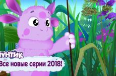 Vse-novye-serii-2018-goda-Luntik-Sbornik-multfilmov-2018
