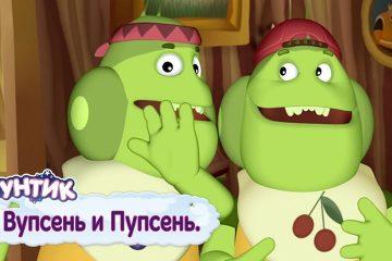 Vupsen-i-Pupsen-Luchshie-serii-Luntik-Sbornik-multfilmov-2018
