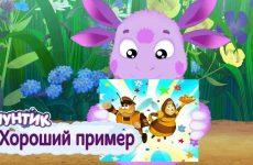 Horoshij-primer-Luntik-Sbornik-multfilmov-2019