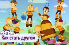Kak-stat-drugom-Luntik-Sbornik-multfilmov-2019