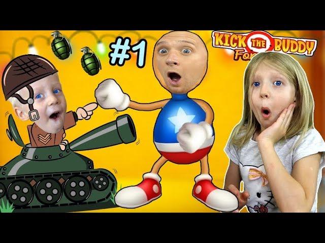 Novyj-ANTISTERSS-V-KOROBKE-1-Kick-the-Buddy-Forever-Milana-Papa-i-Danya-Igrayut-v-smeshnuyu-igru-FFGTV