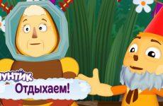 Otdyhaem-Luntik-Sbornik-multfilmov-2019
