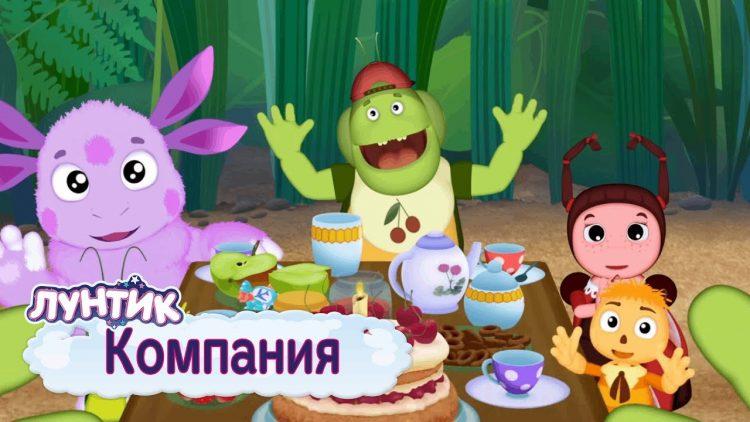 Kompaniya-Luntik-Sbornik-multfilmov-2019