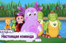 Nastoyashhaya-komanda-Luntik-Sbornik-multfilmov-2019
