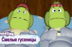 Smelye-gusenitsy-Luntik-Sbornik-multfilmov-2019