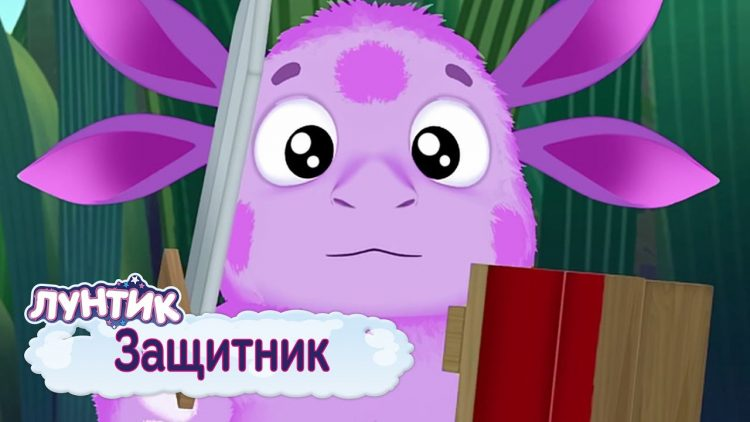 Zashhitnik-Luntik-Sbornik-multfilmov-k-23-fevralya
