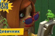 Devichnik-Barboskiny-Novaya-seriya.-Premera