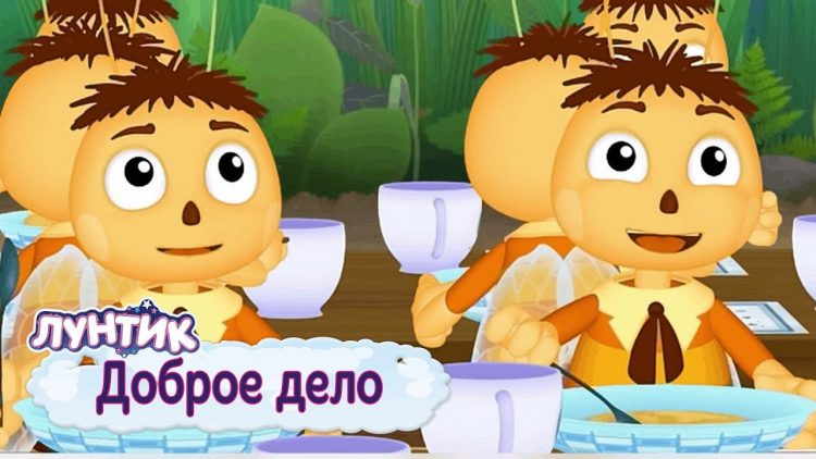 Dobroe-delo-Luntik-Sbornik-multfilmov-2019