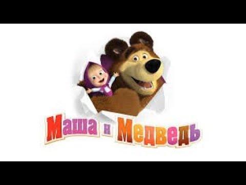 Masha-i-Medved-Vse-serii-podryad