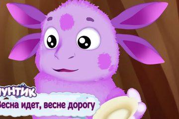 Vesna-idet-vesne-dorogu-Luntik-Sbornik-multfilmov-2019