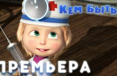 Masha-i-Medved-Kem-Byt-Seriya-78-Premera-novoj-serii