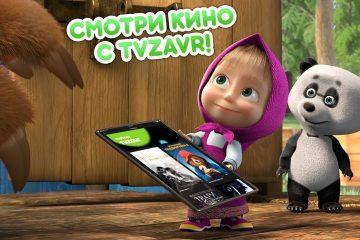 Masha-i-Medved-Kino-onlajn-dlya-bolshih-i-malenkih-Masha-i-Medved-smotryat-tvzavr
