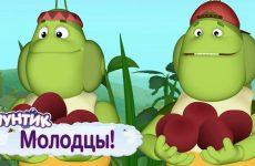 Molodtsy-Luntik-Sbornik-multfilmov-2019