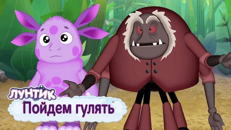 Pojdem-gulyat-Luntik-Sbornik-multfilmov-2019