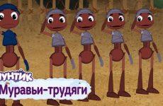 Muravi-trudyagi-Luntik-Sbornik-multfilmov-2019