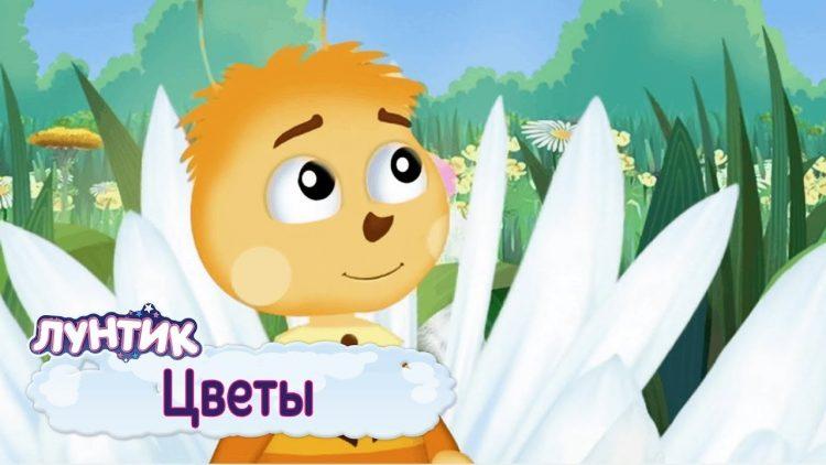 TSvety-Luntik-Sbornik-multfilmov-2019