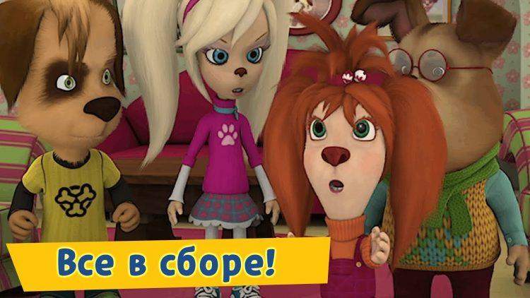 Vse-v-sbore-Barboskiny-Sbornik-multfilmov-2019