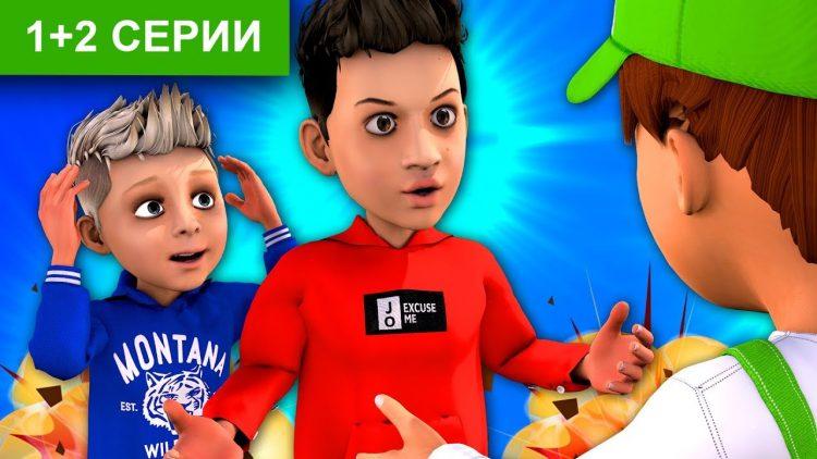 Artur-i-David-iz-kanala-Boys-and-Toys-v-multike-u-Vintika.-Polnaya-versiya-multfilma