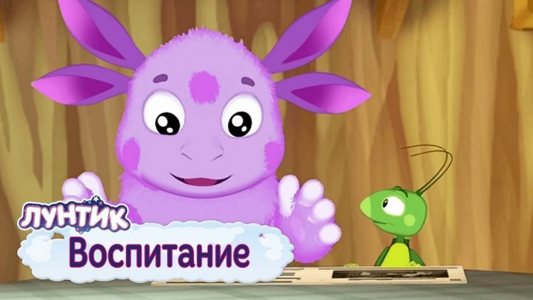 Vospitanie-Luntik-Sbornik-multfilmov-2019