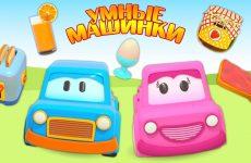 Razvivayushhie-multiki.-Umnye-mashinki-i-Sovenok-Hop-Hop-gotovyat-vkusnyashki