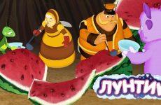 Luntik-Den-arbuza-Sbornik-multfilmov-dlya-detej