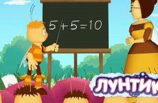 Luntik-Snova-v-shkolu-Sbornik-multfilmov-dlya-detej