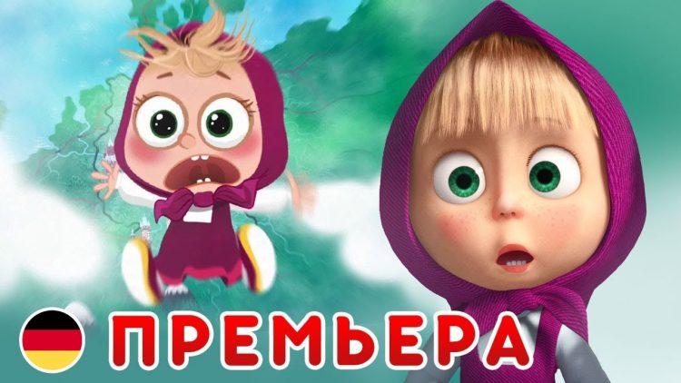 Masha-i-Medved-Novaya-seriya-Terpenie-i-Trud-Das-Ist-Gut