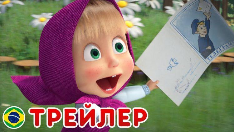 Masha-i-Medved-Novyj-sezon-Delu-vremya-a-karnaval-raz-v-god-Trejler