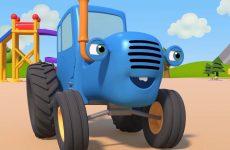 Sinij-Traktor-Gosha-Pesochnyj-zamok-Multiki-pro-mashinki-dlya-detej