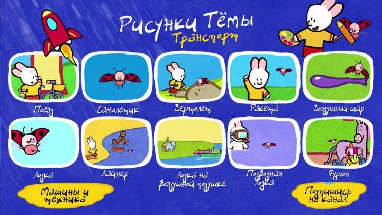Uroki-risovaniya-dlya-detej-Risunki-Temy-Transport-interaktivnoe-menyu