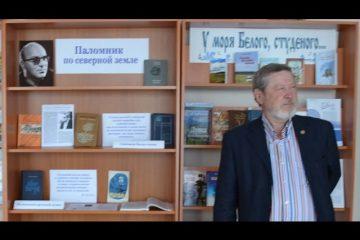 Dokumentalnoe-kino-Vospominaniya-o-Mezene-Film-o-Vladimire-Lichutine