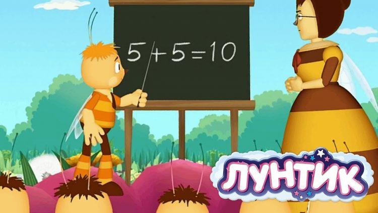 Luntik-Snova-v-shkolu-Vse-serii-podryad