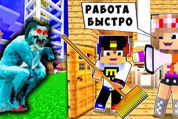Rebenok-i-Devushka-Dom-v-Derenve-nuba-i-pro-Majnkraft-v-realnoj-zhizni-Video-Trolling-Minecraft