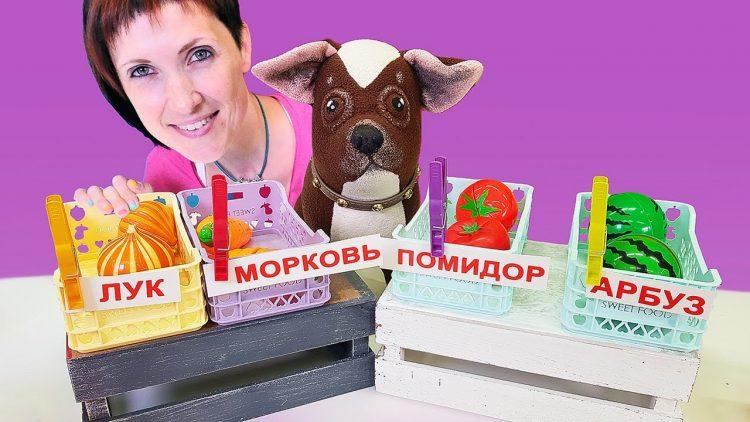 Igry-v-magazin-dlya-detej-Uchim-ovoshhi-s-Mashej-Kapuki-Obuchayushhee-video