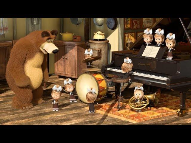 Masha-i-Medved-pervye-serii-Repetitsiya-orkestra-19-Seriya-Volk-i-semero-kozlyat-Seriya-1