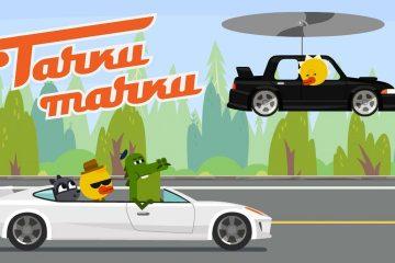 Tachki-Tachki-SHpionskaya-gonka-Smeshnye-multiki-pro-mashinki-2019