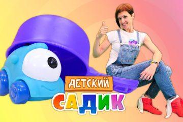 Mashinki-i-igrushki-v-Detskom-sadike-Kapuki-Kanuki.-Video-dlya-detej
