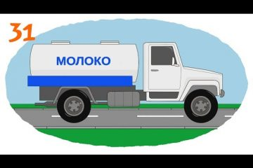 Raskraska-Multfilm-pro-bolshie-mashiny-Avtotsisterny-Mukovoz-Molokovoz-Benzovoz