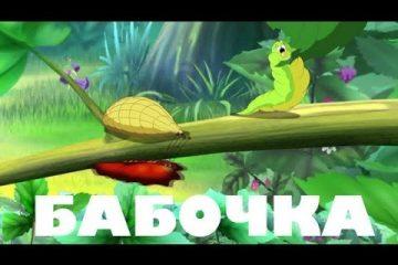 Uroki-Tetushki-Sovy-Uroki-zhivoj-prirody-Babochka
