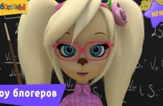 Barboskiny-SHou-blogerov-Novaya-seriya.-Premera