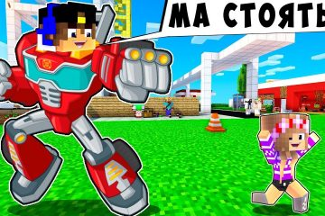 REBENOK-I-DEVUSHKA-Kak-projti-Majnkraft-no-robot-transformery-iz-budushhego-VIDEO-MINECRAFT