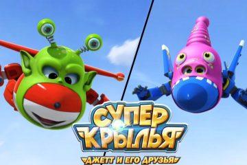 Super-Krylya-Samoletik-Dzhett-i-ego-druzya-Svet-kamera-motor-Super-Wings-7-seriya